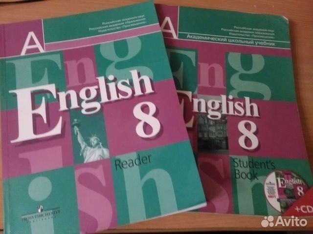 Учебник По Английскому Языку Для Биологов