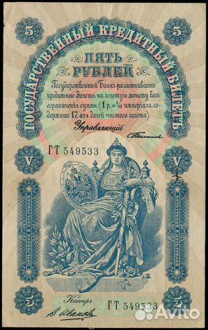 сколько стоит 100 рублей 1992 года