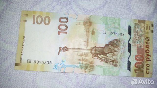 1 рубль 1846