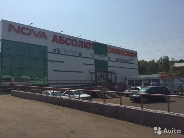 Доска объявлений от частных лиц и компаний в УстьКуте на