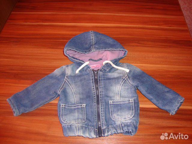 Джинсовая куртка барнаул