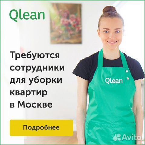 скачать программу клинер на русском языке - фото 5