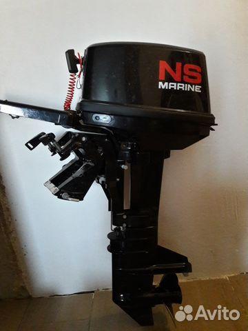 nissan marine nsd 40