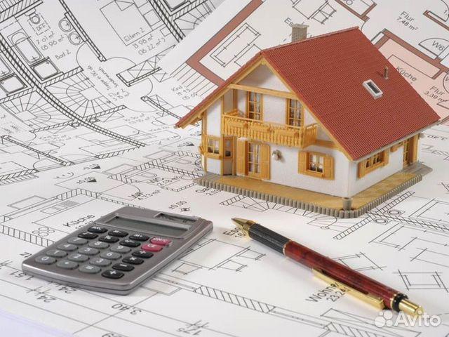 Оценка недвижимости в Смоленске | Услуги | Авито