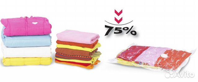 Вакуумные пакеты для одежды как пользоваться