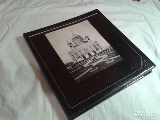 Продам книгу Храм Христа спасителя в Москве