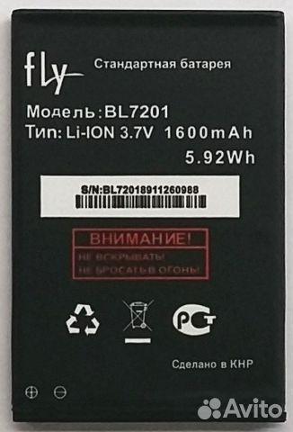 купить аккумулятор для телефона флай iq445