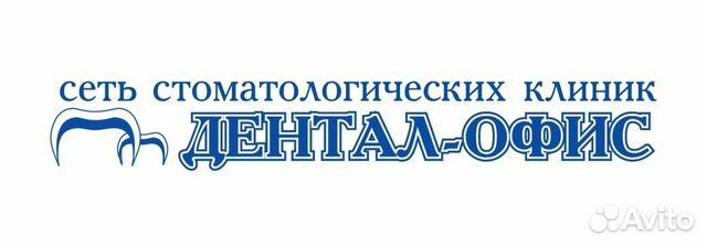 работа санитарка буфетчица работа в москве