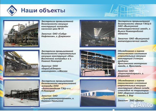 Павлово на оке работа свежие вакансии на авито г.дзержинск нижегородская область частные объявления