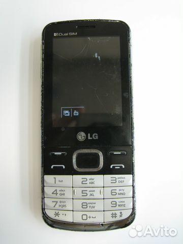whatsapp per lg gs290