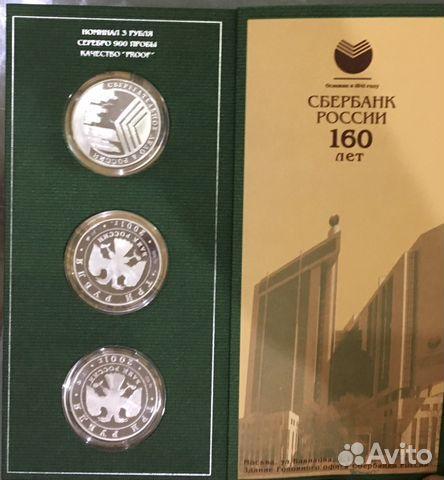 монета в сбербанке песочные часы фото вовсе