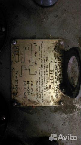 Автотрансформатор аомн-40-220-75 ухл4  89624024658 купить 1