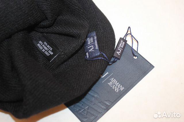Женская шапка Армани купить в Москве на Avito — Объявления на сайте Avito 868535d7b80