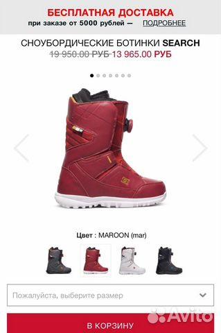 dd87dec37f72 Новые женские ботинки для сноуборда DC Shoes USA b   Festima.Ru ...