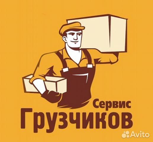 овчарка известна грузчик вакансии москва в магазин на авито онлайн