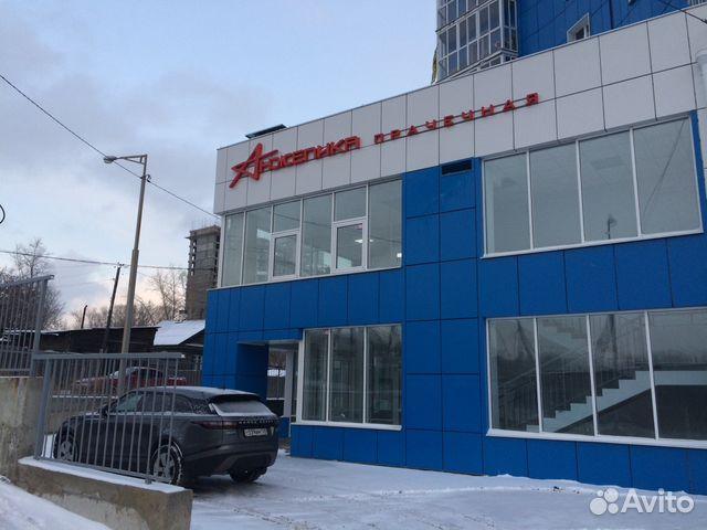 Авито иркутск купить коммерческую недвижимость завод кристалл аренда офиса