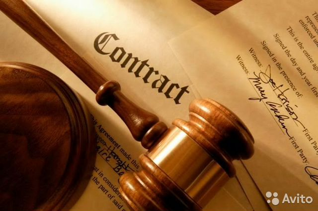 contracts business law