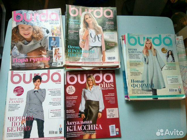 187b105ad9d Журнал Burda 2012