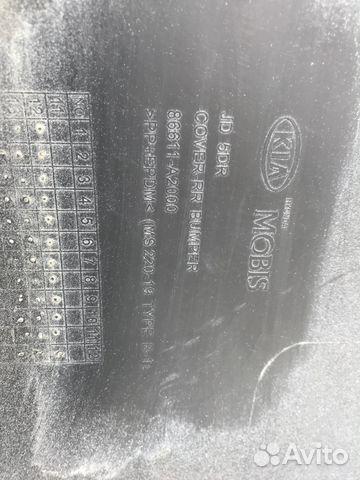Бампер задний Kia Ceed 89012105857 купить 1