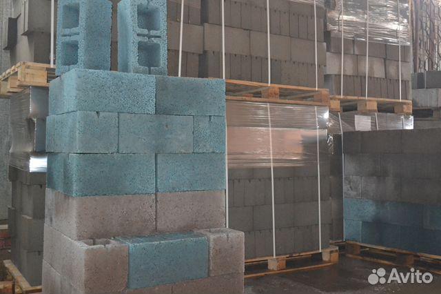 Йошкар ола керамзитобетон краску по бетону