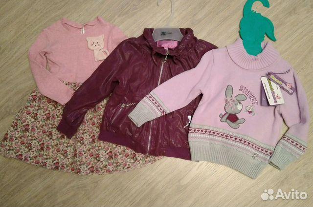 d0ccbd6dcc1 Одежда для девочек 104-110