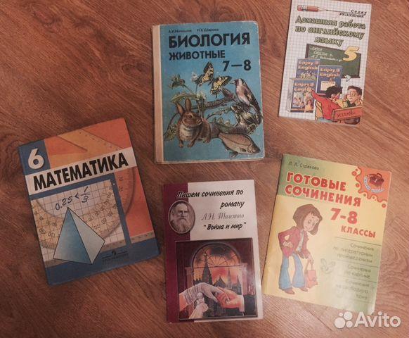 р учебники решебники