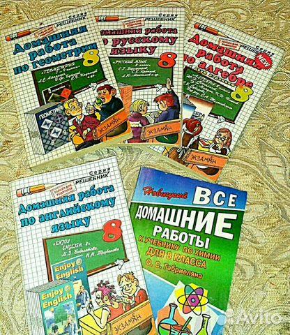 Русский много решебников