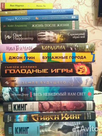 Книга Жизнь после смерти. Артур Форд  49bc9f881cb4c