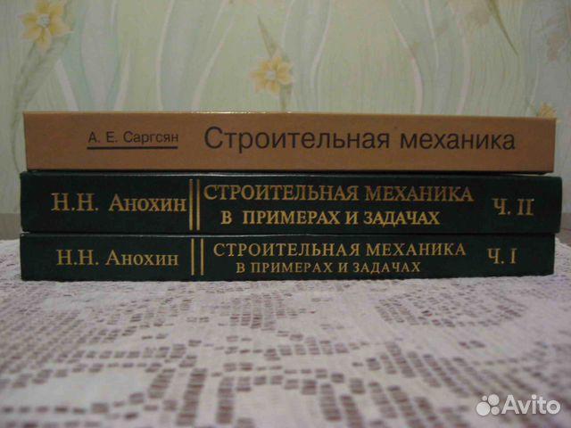 учебников решебник для вузовских