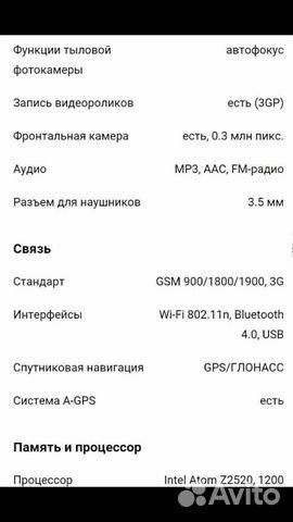 Asus 89005265452 купить 4