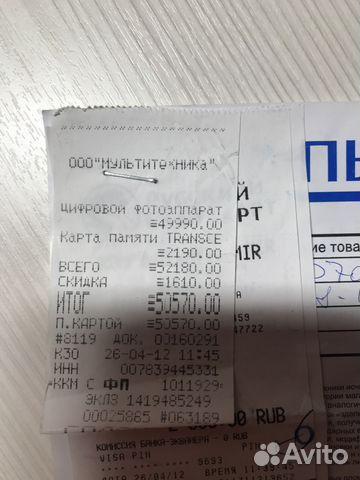 Фотоаппарат Nikon D7000 89211366268 купить 2