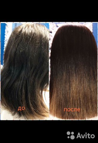 Био-выпрямление волос купить 1