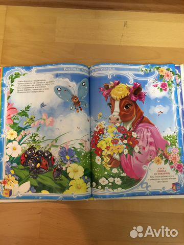 Barnens bok av Roliga ordstäv