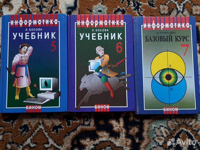 татар теле 9 класс хайдарова