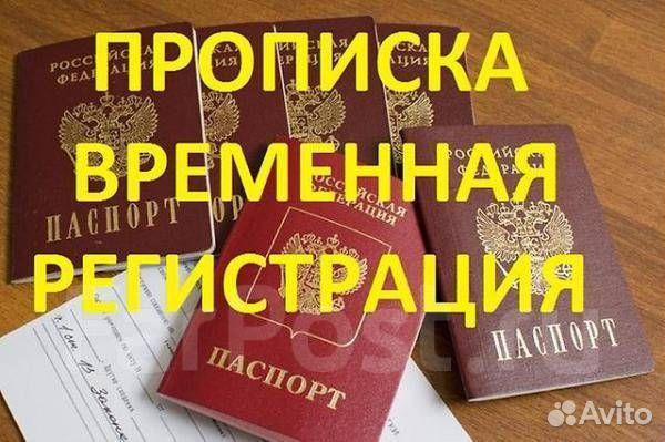 Регистрация ооо в ярцево смоленской области ндфл 3 код региона москва для налоговой декларации