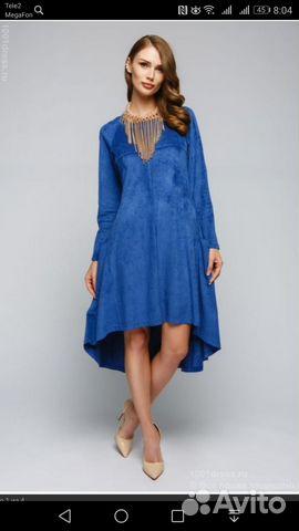 520f0370e4d Платья 1001 dress новые