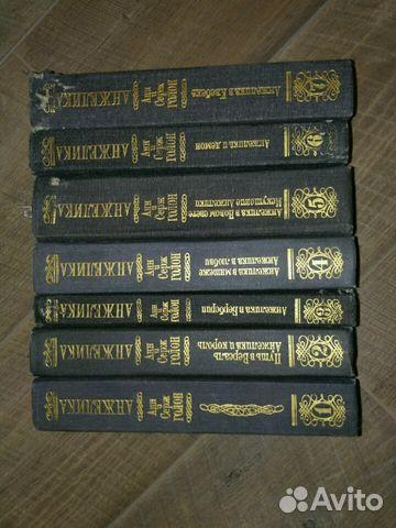 Книга 89536859393 купить 1