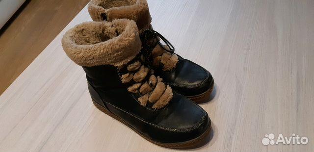 Ботинки зимние 89088657283 купить 1