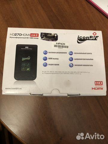 iconBIT HD270HDMI Media Player Driver (2019)