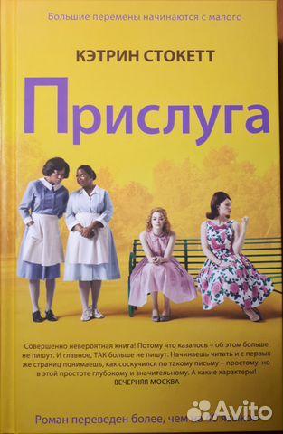 o-sayt-retro-s-prislugami-devushki-dzhinsovih-shortah-popa