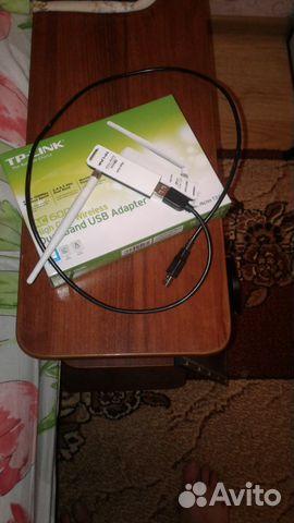 Wi-fi приемник 89084686859 купить 3