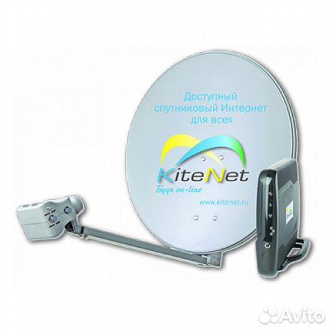 Комплект KiteNet (кайтнэт) спутниковый интернет