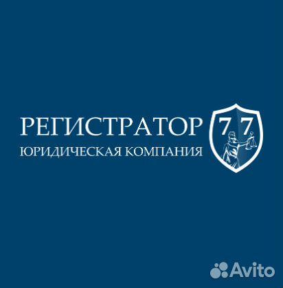 Регистрация ооо в москве с адресом как пишется слово бухгалтерия