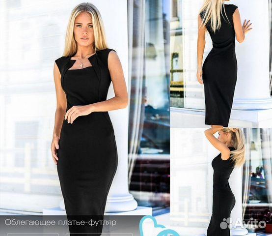 d4f66cc90fe Черное облегающее платье купить в Краснодарском крае на Avito ...