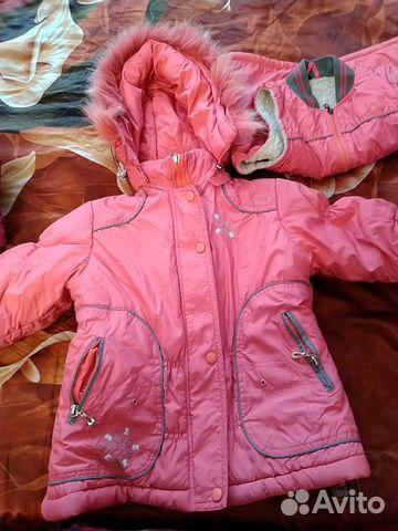 Куртка 89517064636 купить 1