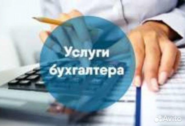 сдача электронной отчетности в центр занятости