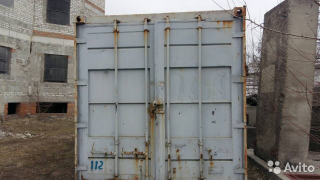89370628016 Container # 001