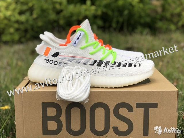 buy online 0faad 244e1 Yeezy boost 350 Off White (41-45)