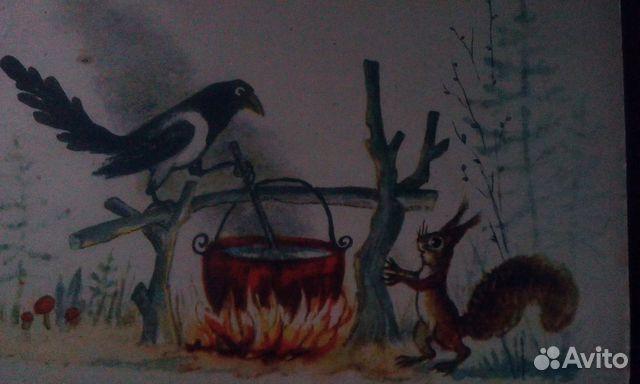 Сорока ворона открытки, поздравления
