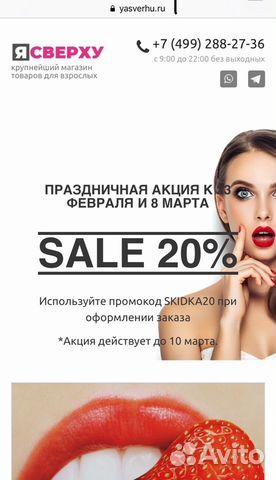 Товары для взрослых интернет магазин екатеринбург кружевное белье кемерово